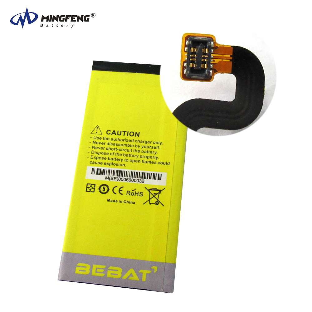 手机电池改移动电源_手机电池、移动电源、深圳市明峰电池有限公司